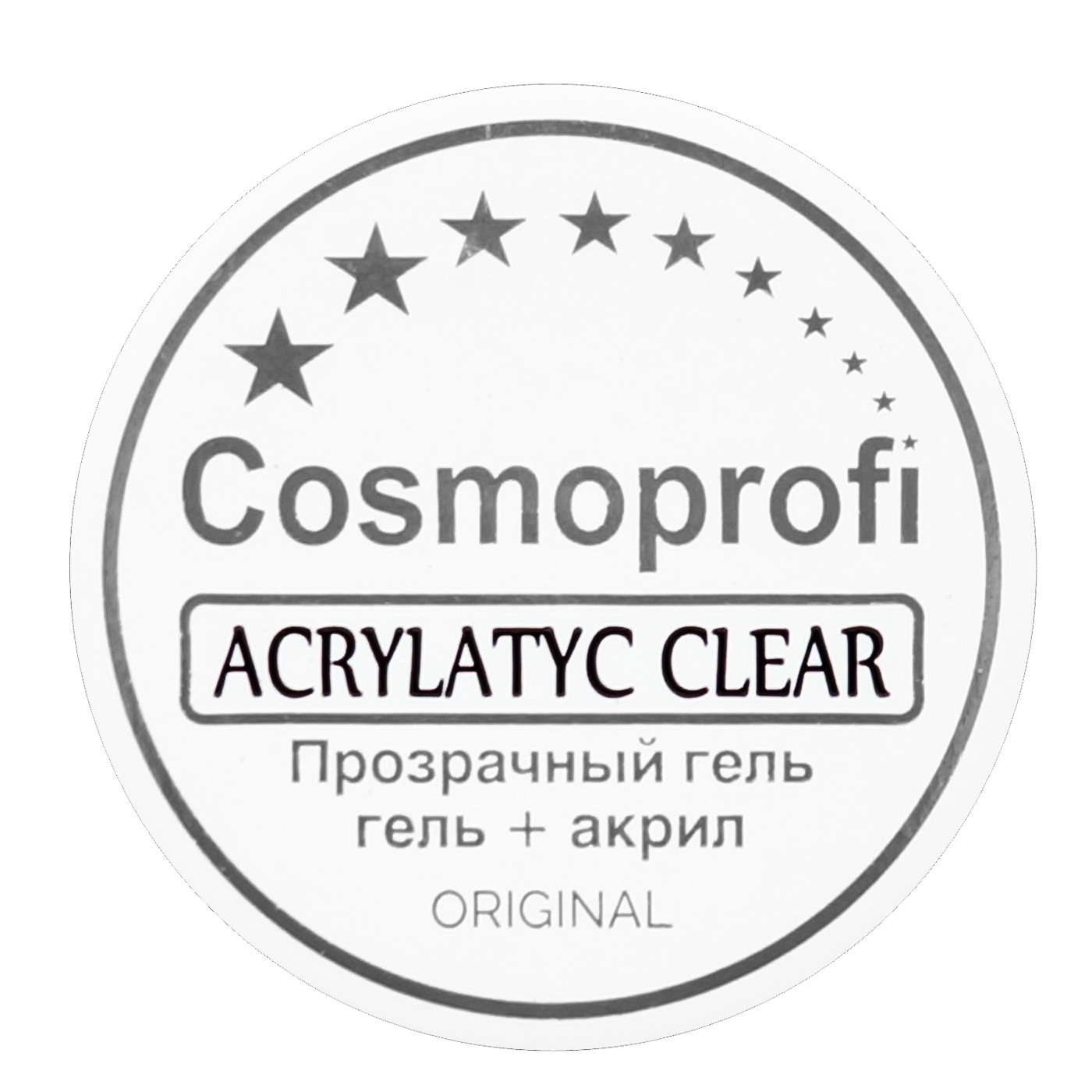 Acrylatic Clear Cosmoprofi 50 г для ногтей