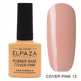 Elpaza Rubber Base Cover Pink 13, 10 мл.